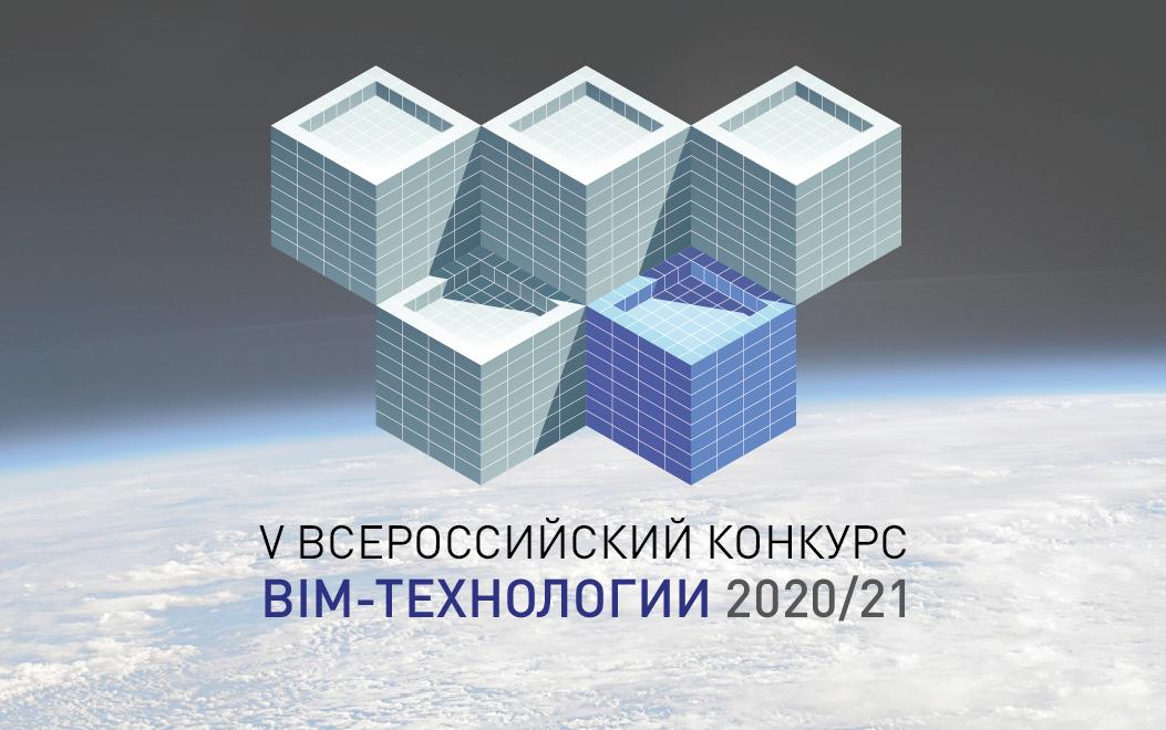 Snimok_ekrana_2021-07-27_v_14